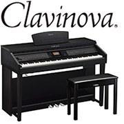 НОВОЕ ПОСТУПЛЕНИЕ: YAMAHA CLAVINOVA CVP-700!