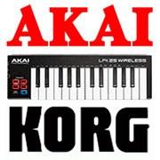 Новинки от производителей AKAI и KORG!