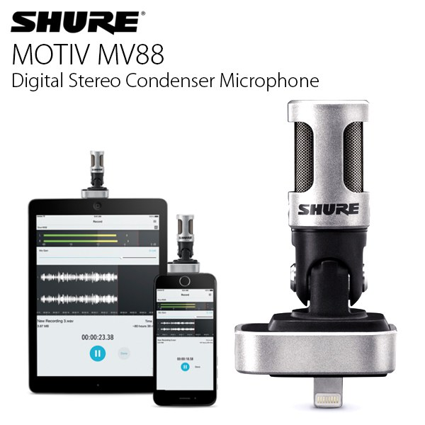 Конденсаторный стереомикрофон SHURE MV88