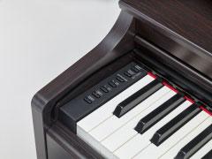 Цифровое фортепиано YAMAHA ARIUS YDP-143B