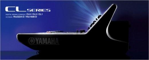 Пульт цифровой YAMAHA CL5