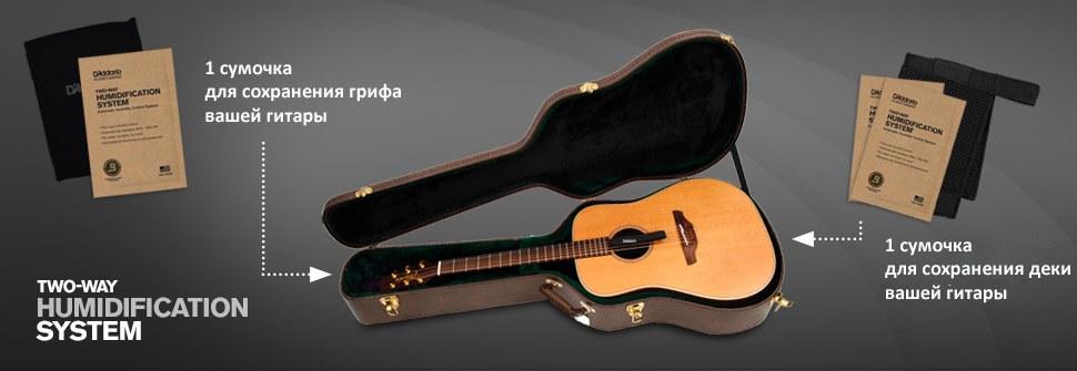 Система увлажнения для акустической гитары PLANET WAVES PWHPK01