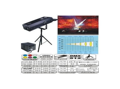 Следящий прожектор New Light SC004 (FOLLOW SPOT) - 5541 за 0 грн.