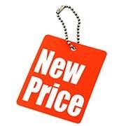 Важная новость, изменение цен!