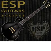 Новые модели электрогитар ESP!