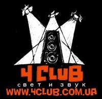 4Club теперь в Киеве! Открытие регионального представительства интернет-магазина звукового оборудования и музыкальных инструментов!
