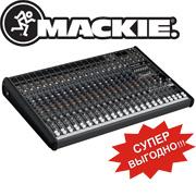 Скидки на продукцию фирмы Mackie!