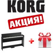Акция на цифровые пианино KORG!