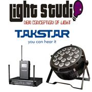 Новое поступление: Light Studio + Takstar!