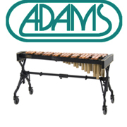 Новое поступление: ADAMS(Голландия)!