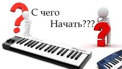 Что лучше выбрать: миди-клавиатуру или синтезатор?
