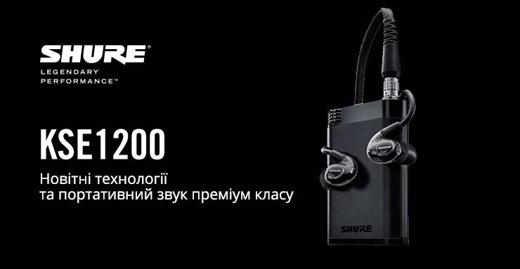 KSE1200