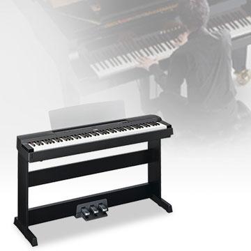 Цифровое пианино YAMAHA P-255 (WH)