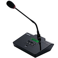 Микрофон председателя TAKSTAR DG-100T1