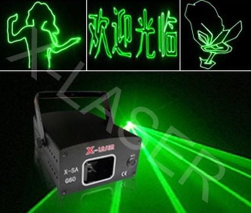 Лазер анимационный X-Laser X-SAG 400 50mW green animation laser light